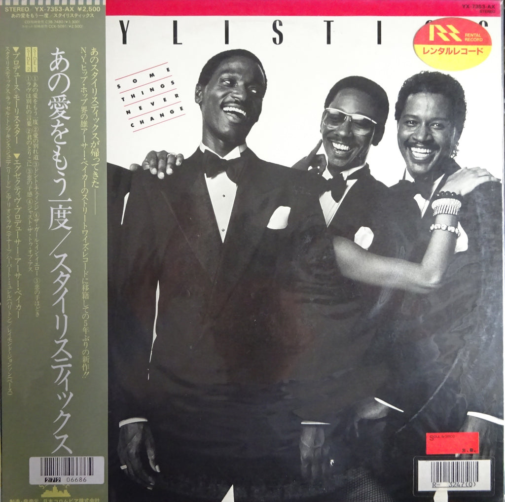 Stylistics ‎– Some Things Never Change
