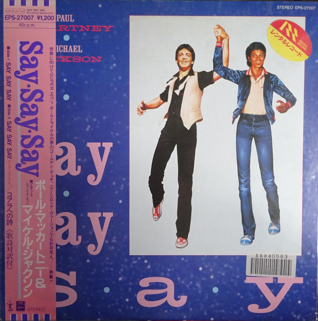 Paul McCartney and Michael Jackson ‎– Say Say Say