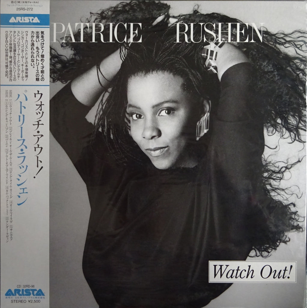 Patrice Rushen ‎– Watch Out!