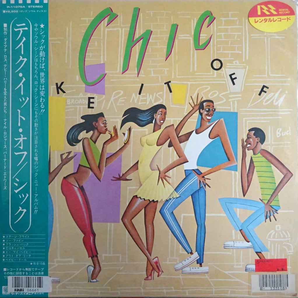 Chic ‎– Take It Off