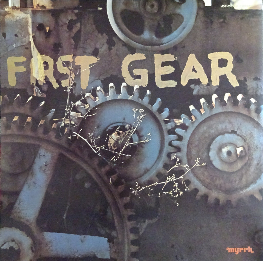 First Gear Featuring Larnelle Harris ‎– First Gear