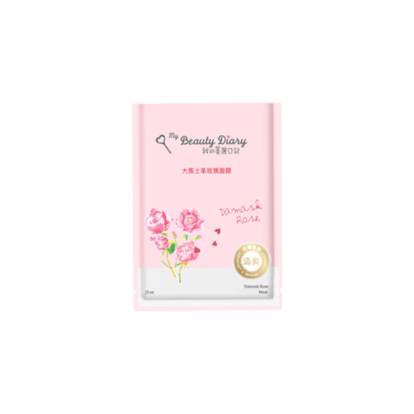 My Beauty Diary Damask White Rose Mask - Sincerely Sheetbox