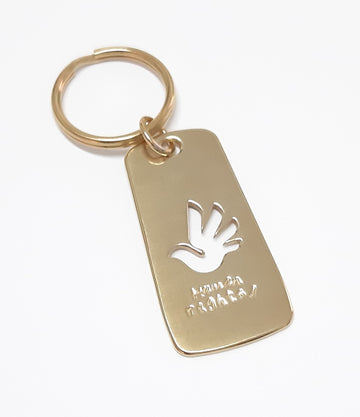 Human rights key ring II