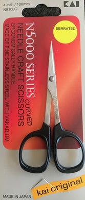 Kai 4 in. Needle Crafts Serrated Curved Scissors