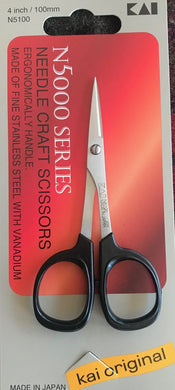 Kai 4 in. Needle Crafts Curved Scissors