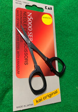 Load image into Gallery viewer, Kai 4 in. Needle Crafts Serrated Straight Scissors