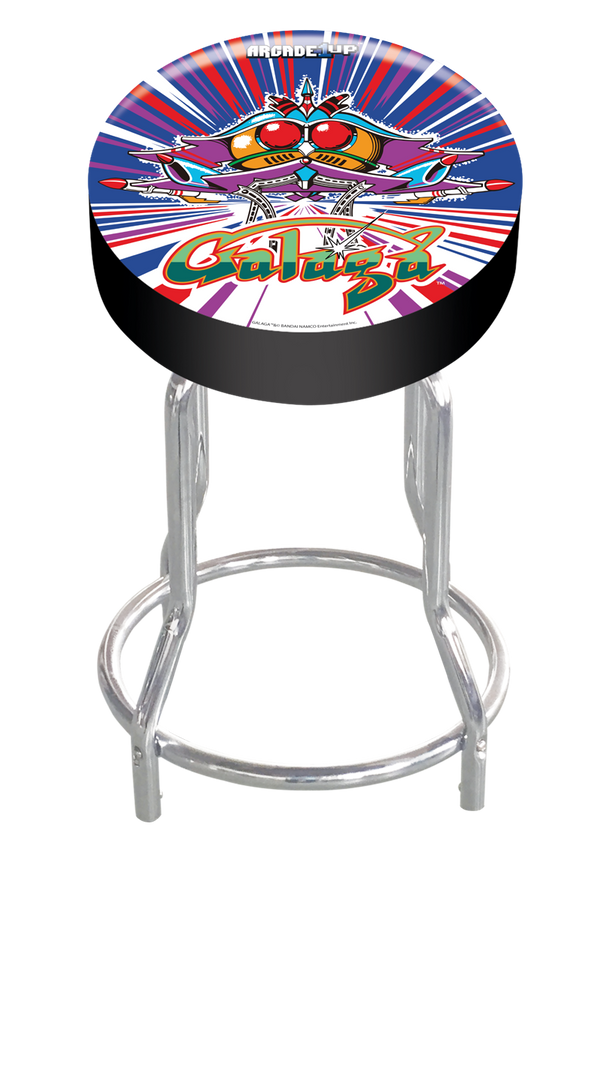 Galaga Adjustable Stool