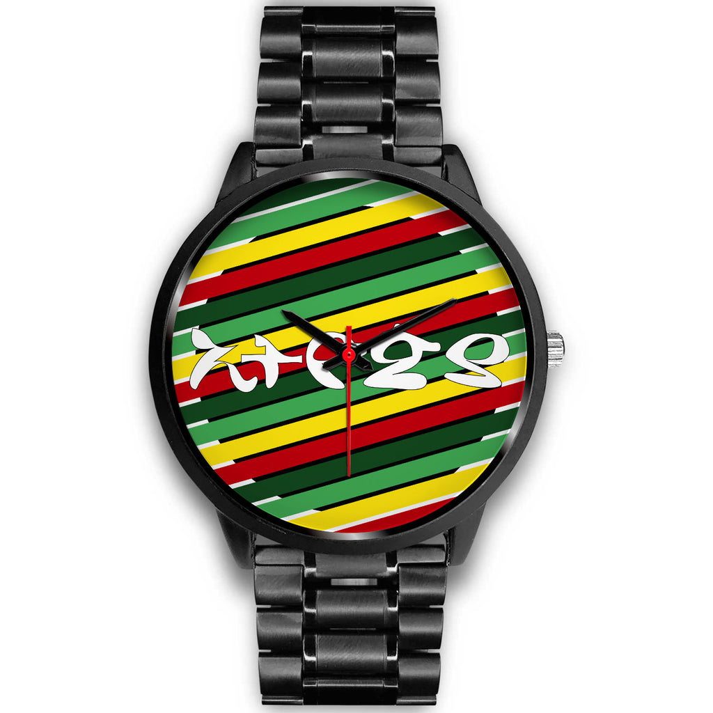 Ethio Watch