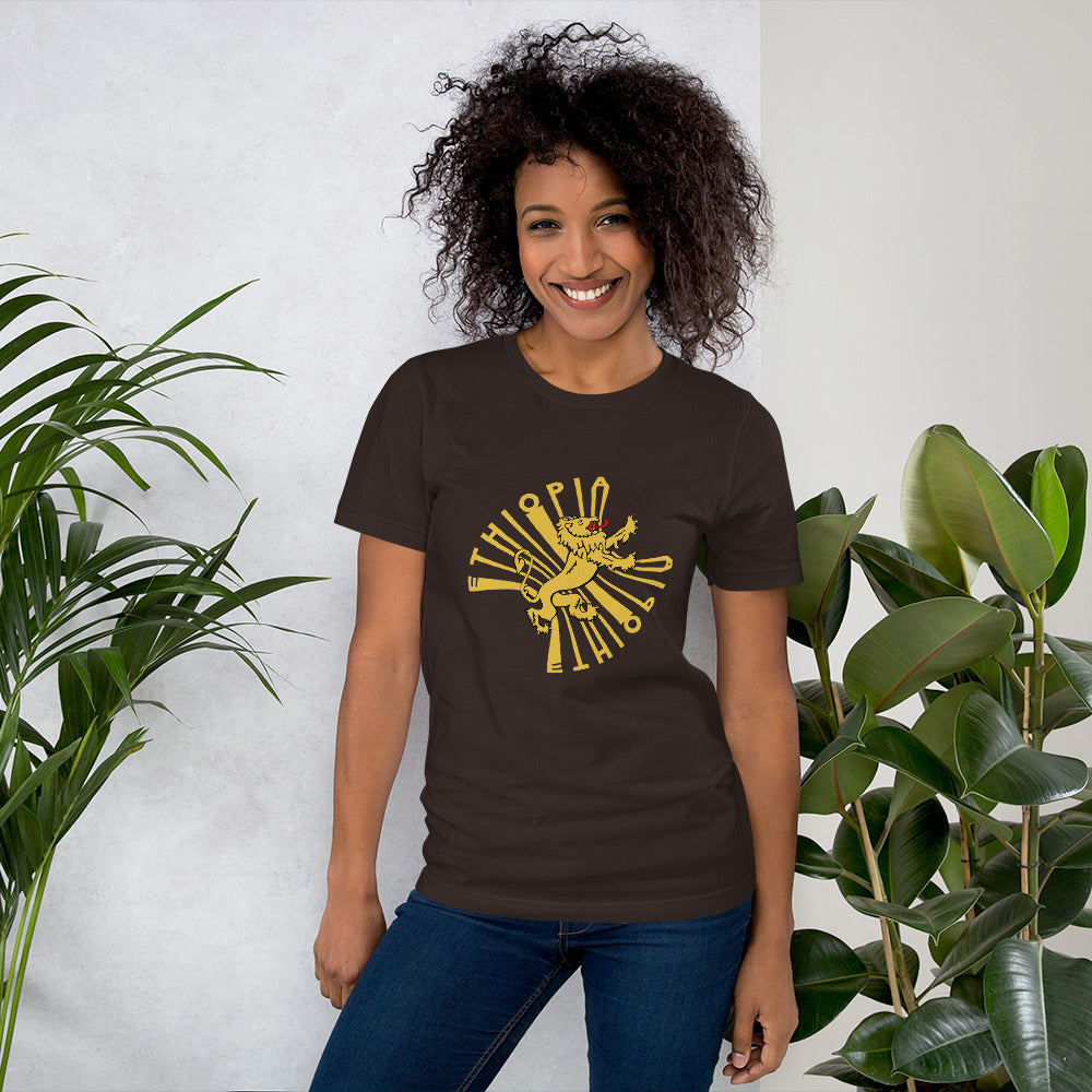 Ethio Typo and Lion (Unisex T-Shirt)
