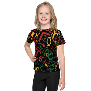 Ethiopian Geez Numbers Kids T-Shirt