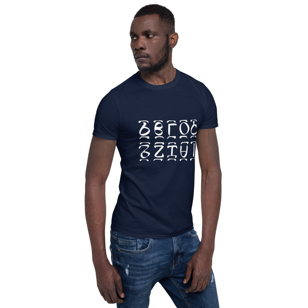 Ethio Numbers - Kutir Short-Sleeve Unisex T-Shirt