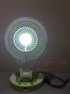PORTABLE LED LIGHT AND MINI FAN