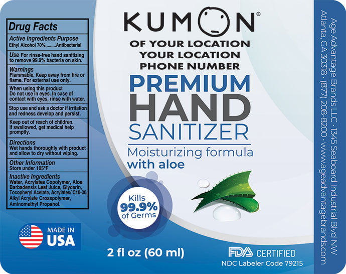 Kumon Labeled Hand Sanitizer - Case of 48