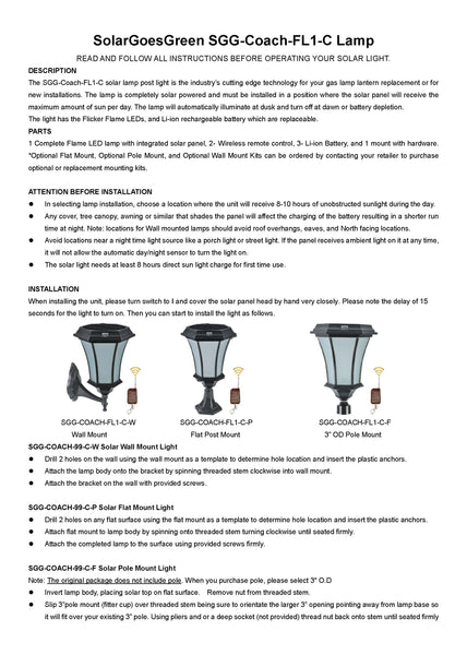 SGG-COACH-FL1-C (Solar Coach Lamp w/Flicker Flame with 3 Mounting Options)