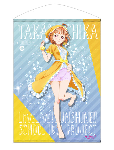 【Love Live! Sunshine!!】Chika Takami B2Size Wall Scroll Pajamas Ver. 【COSPA】