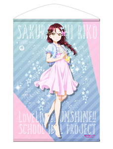 【Love Live! Sunshine!!】Riko Sakurauchi B2Size Wall Scroll Pajamas Ver. 【COSPA】