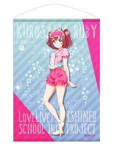【Love Live! Sunshine!!】Ruby Kurosawa B2Size Wall Scroll Pajamas Ver. 【COSPA】
