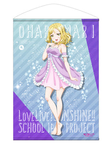 【Love Live! Sunshine!!】Mari Ohara B2Size Wall Scroll Pajamas Ver. 【COSPA】