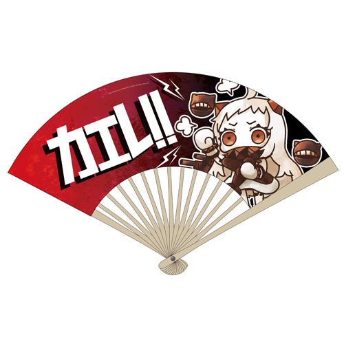 【Kantai Collection -KanColle-】Hoppo-chan hand fan 【COSPA】