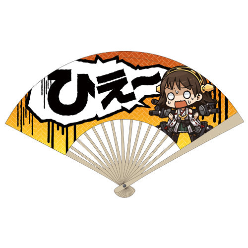 【Kantai Collection -KanColle-】Hiei 「Hie~」 hand fan 【COSPA】