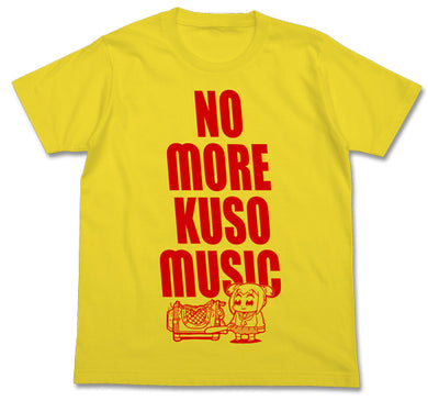 【POP TEAM EPIC】KUSOmusic T-shirts/YELLOW 【COSPA】☆☆☆