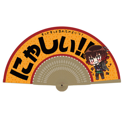 【Kantai Collection -KanColle-】Mutsuki 「Nyashii」 hand fan 【COSPA】