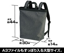 Load image into Gallery viewer, 【EVANGELION】NERV 2way Backpack 【COSPA】