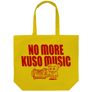 【POP TEAM EPIC】KUSO music  Large Totebag/YELLOW 【COSPA】