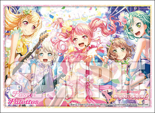 Bushiroad Sleeve Collection Extra Vol.331 BanG Dream! Girls Band Party!