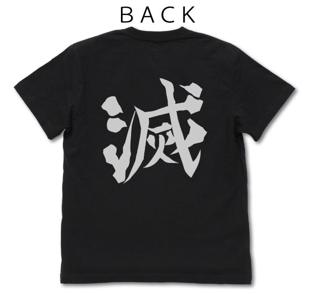 【Demon Slayer: Kimetsu no Yaiba】Demon Slayer Corps T-shirts 【COSPA】NEW ITEM
