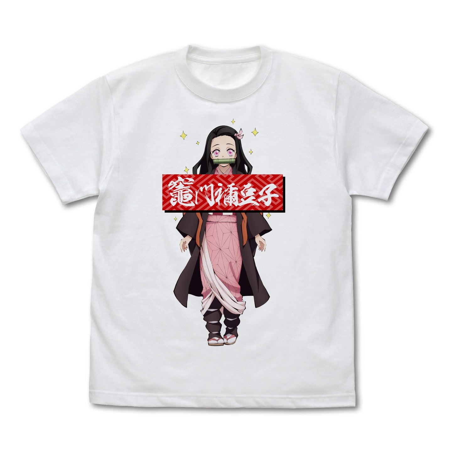 【Demon Slayer: Kimetsu no Yaiba】Nezuko Fullcolor T-shirts 【COSPA】NEW ITEM