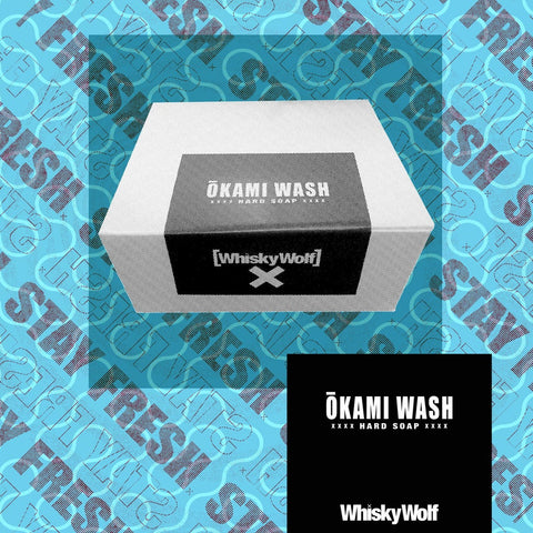 Ōkami Hard Soap - Black Label
