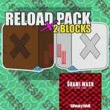 Ōkami Hard Soap - x2 Reload Pack