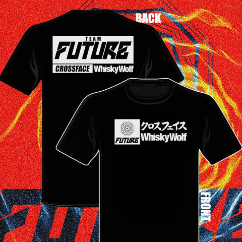 Sam Patterson - Future - T-Shirt