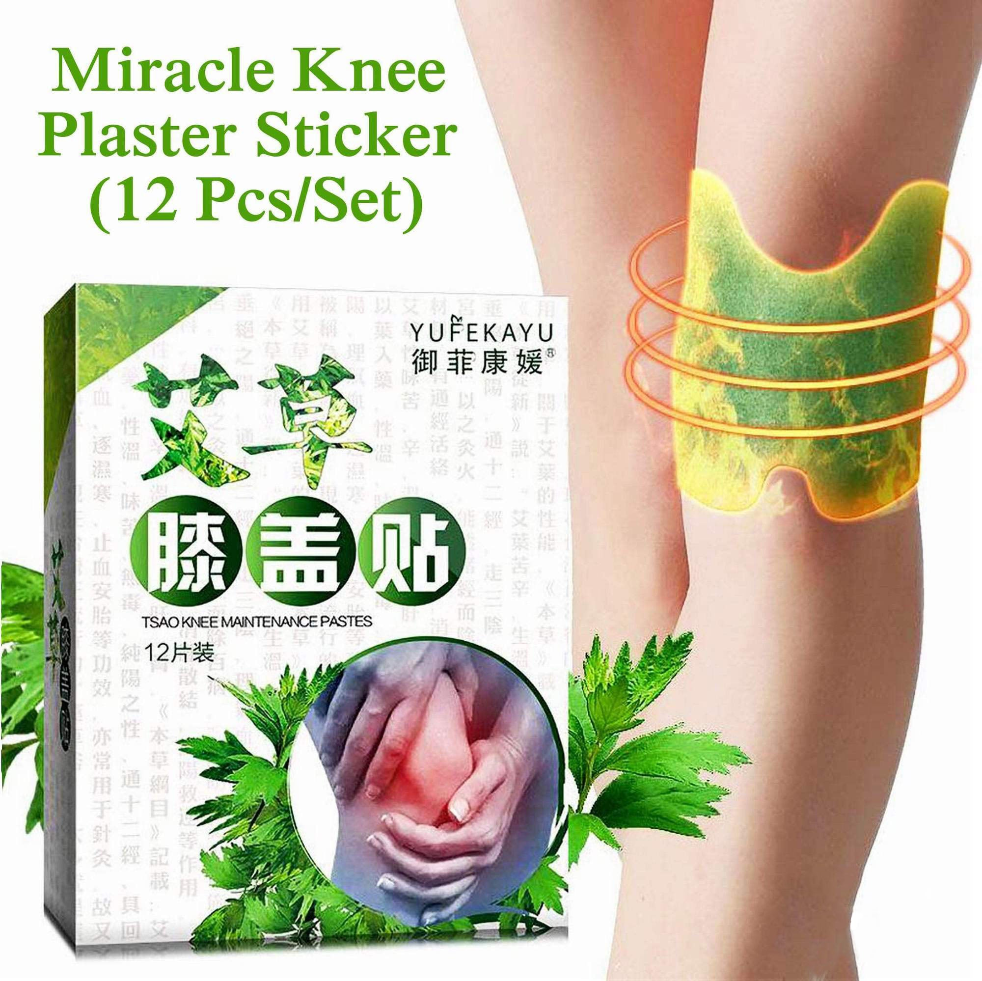 1x Miracle Knee Plaster Sticker Set (40% OFF)