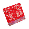 Chinese_Festive_Envelopes_02