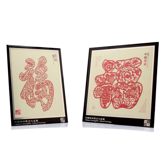 Chinese_Paper_Cutting_Glass_Frame_Decor