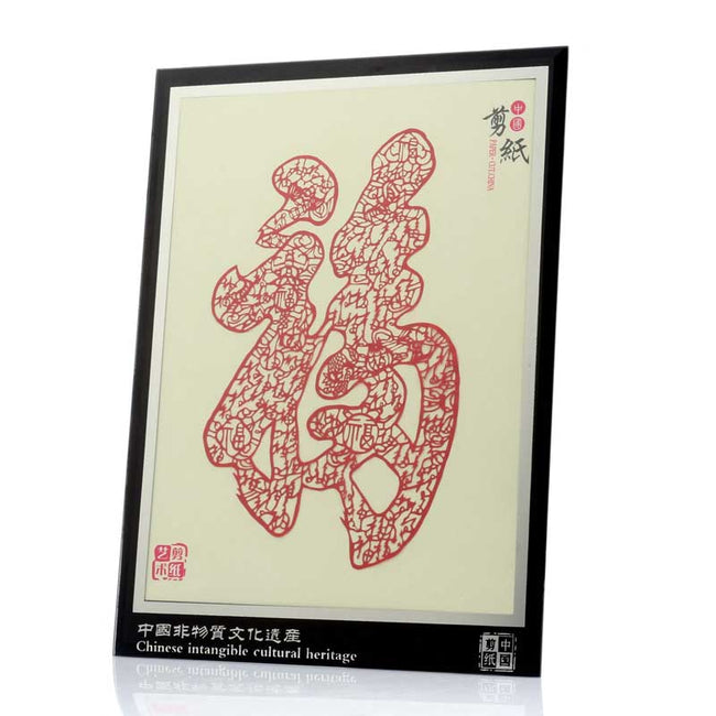 Chinese_Paper_Cutting_Glass_Frame_Decor_Style_A