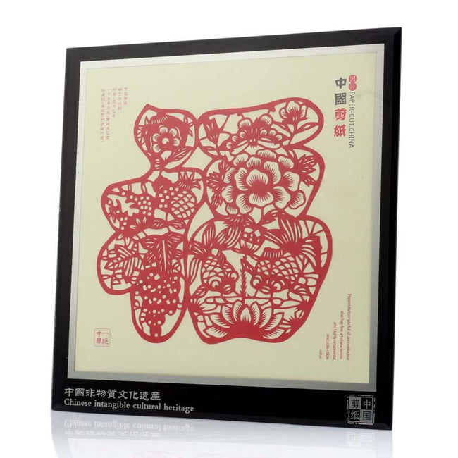 Chinese_Paper_Cutting_Glass_Frame_Decor_Style_C