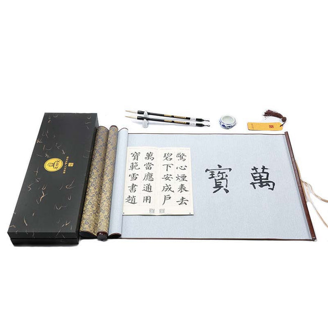Chinese_Water-writing_Calligraphy_Gift_Set_Style_A