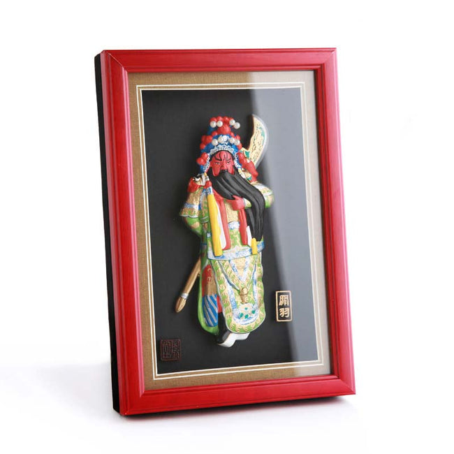 Peking_Opera_Face_Painting_Clay_Sculpture_Decorations_Guanyu