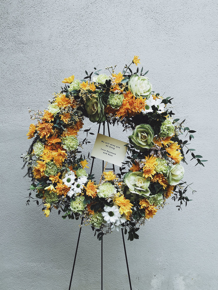 Wreath Flower Stand - Yellow