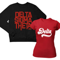 DST Stacked Retro Bundle (Red and black)