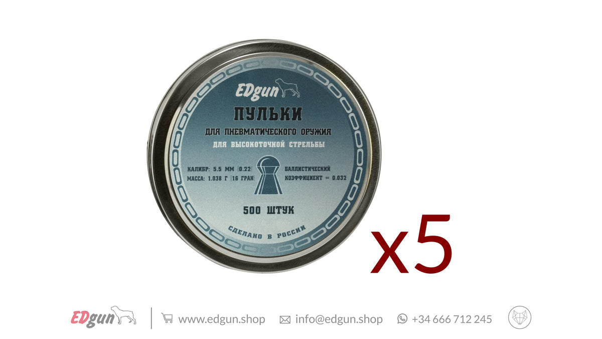 EDGUN PREMIUM EXACT PELLETS<br>CALIBER .22 (5,52 MM)<br>WEIGHT 1,03G (15,89GR)