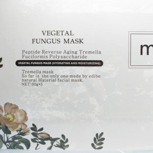 Maxcare Mask White Bio Cellulose 30ml.