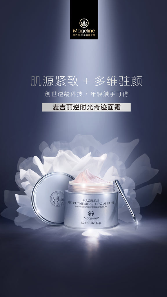 Mageline Reverse Time Miracle Facial Cream