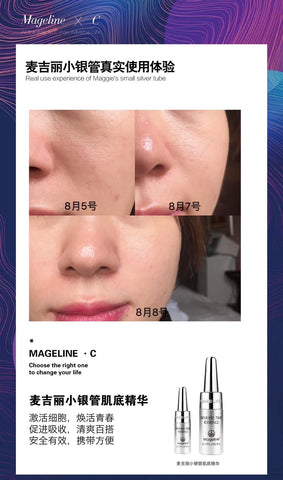 mageline reverse time essence for aging skin