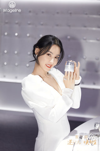 Mageline Reverse Time Age Defying Cream, Cecilia Cheung