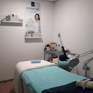 Mageline Facial Experience