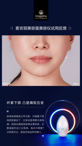 Mageline beauty instrument for skin firming, lifting, puffiness
